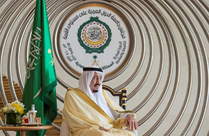 Whistleblower.fr Saudi king orders whistleblower protections in anti-corruption push Presse